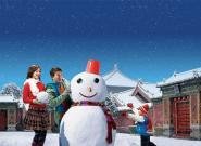 北方大范围降雪绕开京津地区    看热闹不嫌事大神舟精盾笔记本