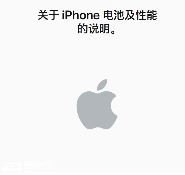 侃哥:索尼两款新手机亮相CES2018 索尼大法还好吗?