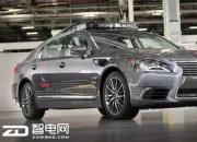 2018CES  推动自动驾驶汽车的发展