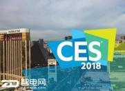 科技来电:CES2018科技从未在生活中走远