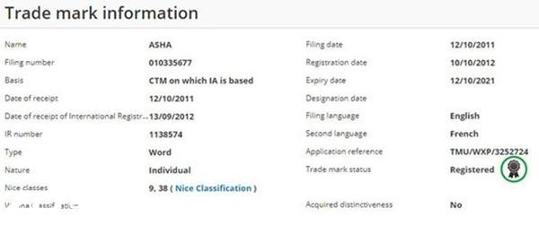 回归Asha系列 诺基亚再次打造低端机