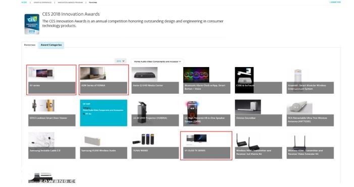 康佳电视喜获CES2018官方评定的产品创新奖