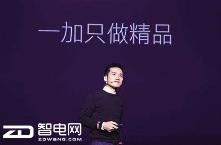 刘作虎透露今年6月份发布一加6