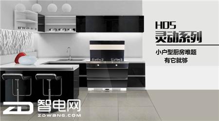 伊歌集成灶造就大空间,小户型厨房首要之选