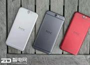 渐渐剥离高端手机业务   HTC重点发展中端市场