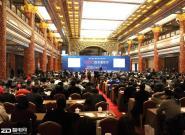 张瑞敏:新时代的企业家应瞄准价值引领和机会创造