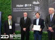 """直击CES:海尔获得OCF颁发""""智慧家庭全球互联互通证书"""" 实现国际通行"""