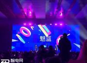 千元机魅蓝6S发布   成为首款搭载屏下指纹的机型