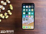 减少刘海的空间 苹果为今年打造新iPhone