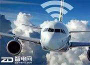 多家航空公司给电子设备松绑   神舟优雅办公娱乐两不误