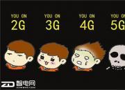 5G时代加快到来   三大运营商纷纷出击
