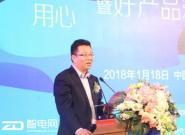 """中国家用电器研究院重磅发布2017年度家电""""好产品"""""""