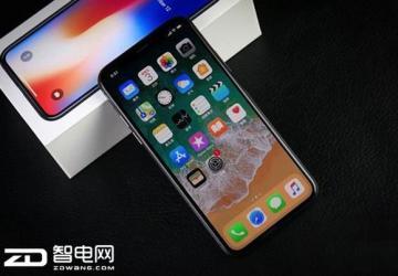 科技来电:分期付款iPhone X三点注意事项