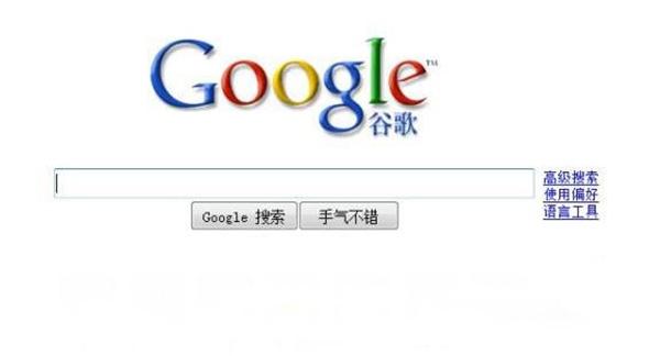 科技来电:谷歌其实跟本不懂得中国的心