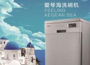 大家电换新趋势渐旺 冰箱洗衣机成换新首选