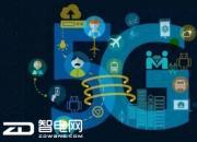 2020年前商用的5G网络   受到各大运营商的追捧