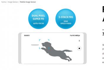 三星S9即将发布   可能搭载全新ISOCELL相机传感器