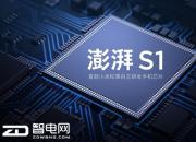 小米自研澎湃处理器S2曝光 首发机型或是小米6X?