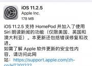 侃哥:说曹操曹操到 iOS版更预示苹果新品即将到来