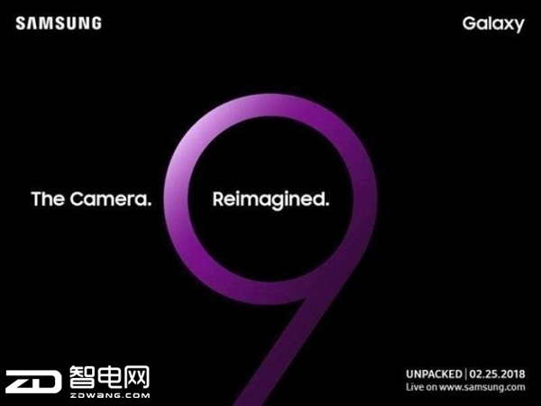 侃哥:重新定义相机?三星S9邀请函简约不简单