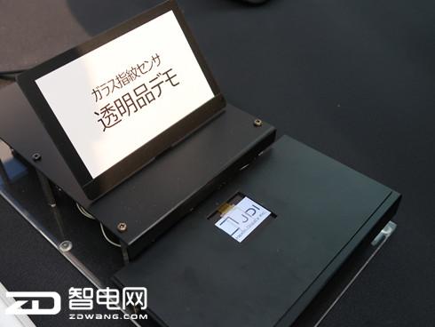 全球第二款屏下指纹传感器亮相 黑科技感十足