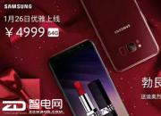 三星不按套路出牌 S9上市前仍为S8推新配色