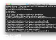侃哥:苹果官方剧透 全新iPad Pro或有大改变