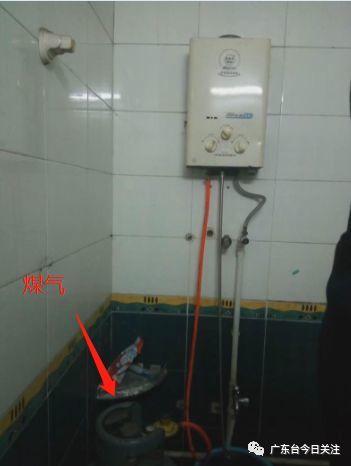 烟道热水器安装不规范 深圳20岁打工女孩在出租屋内洗澡身亡