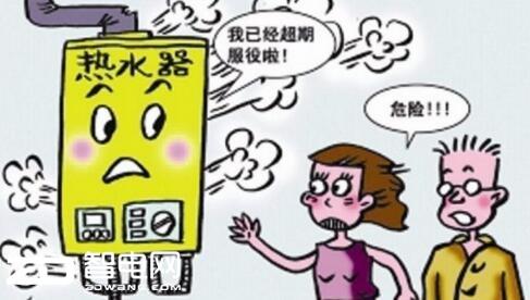 南昌市仍有6万余人在使用直排式燃气热水器 冬季需注意安全