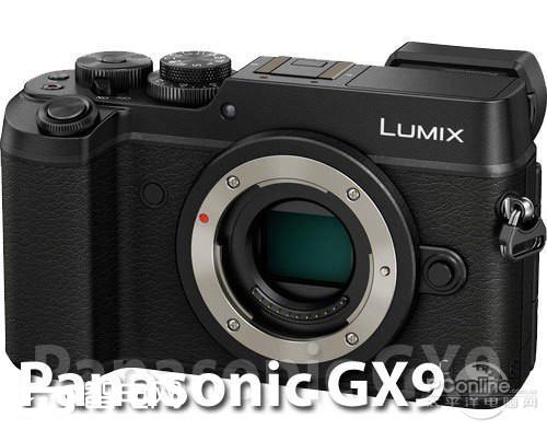 松下 GX8套机(14-140mm)