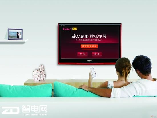中国网民规模,手机上网快,电视上网的网民比例