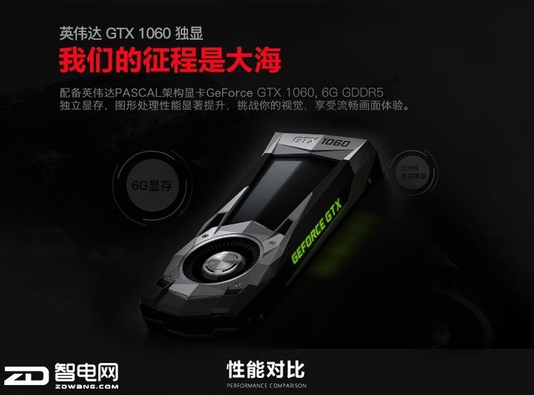 """简单易学""""吃鸡""""攻略   高效散热神舟战神K690E-G6D1 16G"""