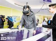 VR:将真实的你带进虚拟