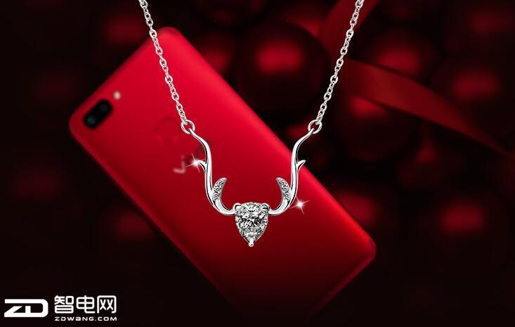 2018年情人节春节二节一起 礼物你选好了吗?