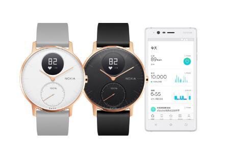 诺基亚Steel HR玫瑰金智能手表登陆亚洲