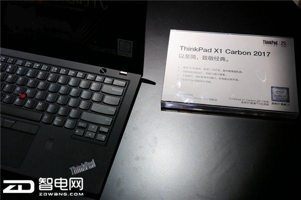 联想召回部分ThinkPad笔记本电脑   是不是你的那一款?