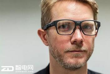 英特尔推出Vaunt智能眼镜,长相最普通的高科技产品!