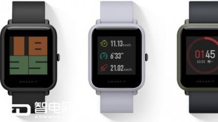 小米米动智能手表全球发售 续航最高可达45天