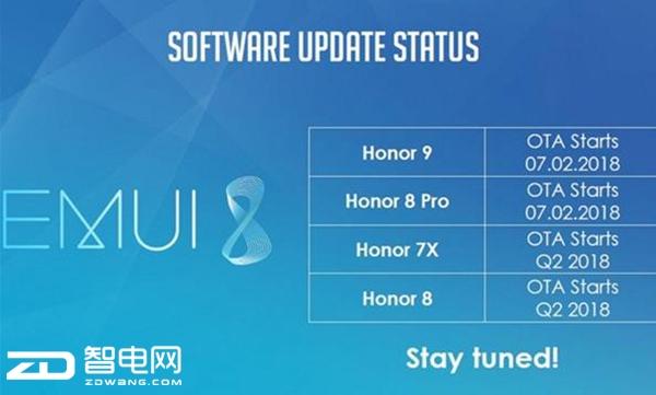 四款机型更新 荣耀获得EMUI 8.0系统