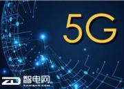 5G网络不断发展  其弊端可能也伴随而来