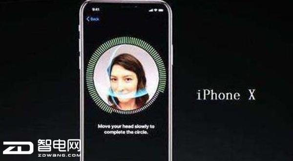 苹果加入两家中国供应商研发新技术