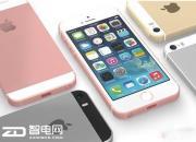 小尺寸最佳选择 苹果推出新一代iPhone SE