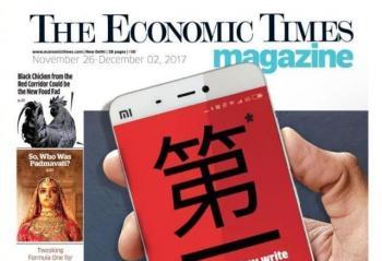 智能手机市场趋于饱和   小米手机实现逆袭