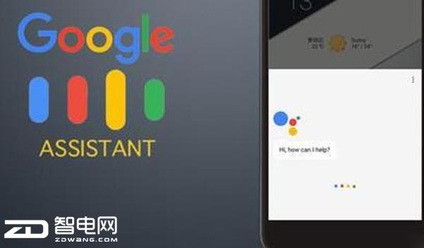 走向世界 Google Assistant新增30种语言