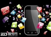 科技来电:廉价智能手机 倒在了国内市场