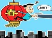 两个春节太遥远   靠谱的还是神舟京东自营开学狂欢大优惠
