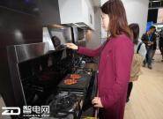 AWE2017:海尔智慧集成灶诠释未来厨房