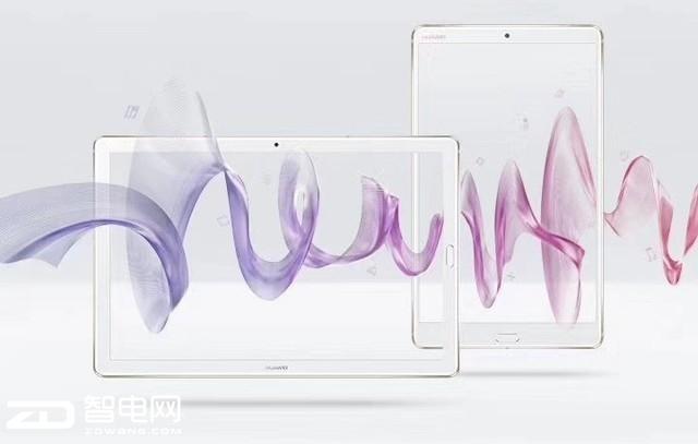 娱乐办公新境界 华为发布M5系列平板电脑