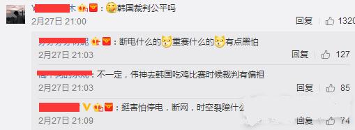 LOL公布S8赛事场地网友怕不公   打铁还得自身硬选神舟战神