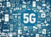 科技来电:5G不再是高通一家厂商的战场